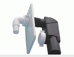 Встроенный сифон для стиральной машины