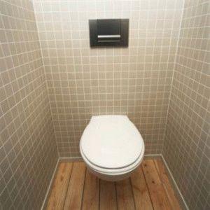 Маленький туалет в квратире